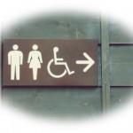 尿が出ない6つの原因!【危険な病気に注意して!】