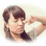 涙袋が腫れる8つの原因は?かゆみも出るしうんざり!