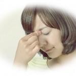 頭痛がない閃輝暗点は危険!【ストレス以外の原因や対処法も紹介】